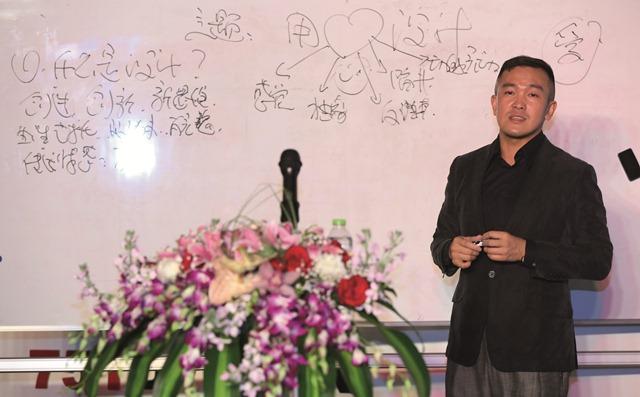"""王玉涛:用""""心""""设计"""