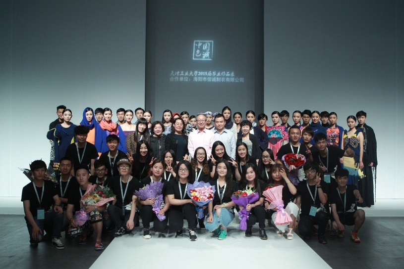 2015天津工业大学艺术与服装学院毕业生作品发布会 -中国国际大学生图片