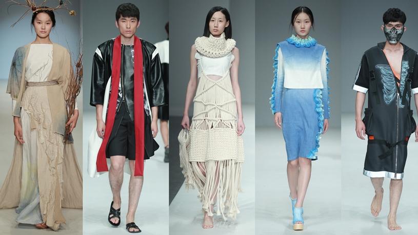广州大学纺织服装学院毕业生作品发布会