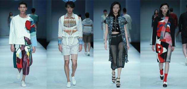 四川美术学院更加注重对创新材料的实验性尝试,以及对服装结构,肌理与