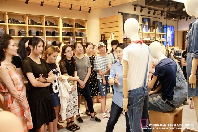 中国服装设计师协会培训中心