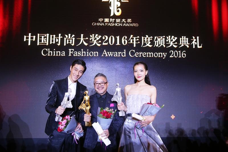 """""""耀""""你绽放!中国时尚大奖2016年度中国十佳职业时装模特大片完美呈现图片"""