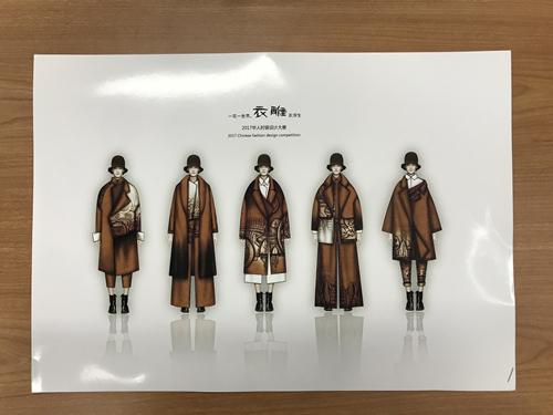 王智沛-江西服装学院-《衣 雕》图片