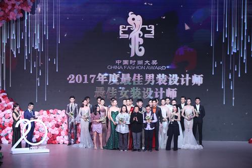 梅赛德斯-奔驰中国国际时装周2018春夏系列圆满落幕