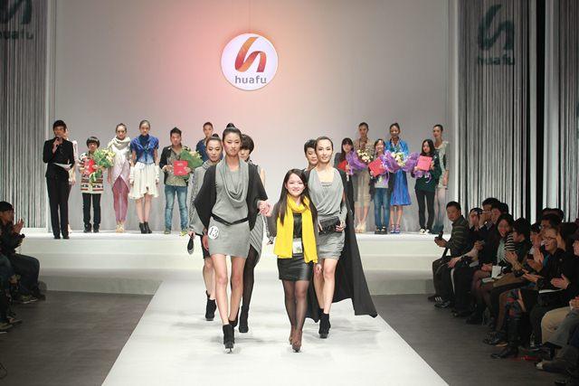 由中国服装设计师协会,华孚色纺股份有限公司主办,由中国针织工业协会