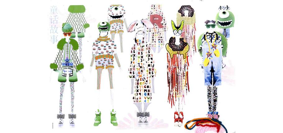 2014-2020年中国针织类服装市场深度调查与产业竞争现状报告