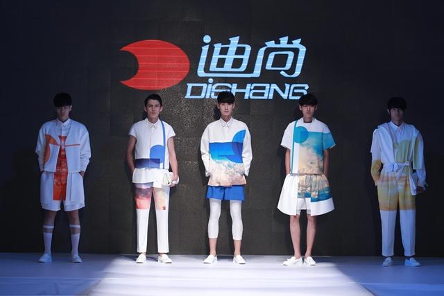 2013年9月7日,由中国服装设计师协会与迪尚集团有限公司共同主办的迪尚第九届中国时装设计大赛成果奖终评在山东威海市隆重举行,依据20112012年度全国(国际)时装设计大赛各主办单位的申报材料和《中国时装设计大赛成果奖评选章程》最终有106人获得此次迪尚参评资格, 其中17位选手入围终评。通过终评现场绘画及实物评比,来自香港的潘文豪荣获一等奖、自由设计师李曦贺与来自武汉纺织大学服装学院的陈龙荣获二等奖、来自韩国首尔大学的李悦与自由设计师马亮荣获三等奖。第20届中国真维斯杯休闲装设计大赛组委会荣获组织